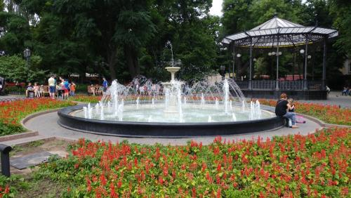 Odessa Şehir Bahçesi